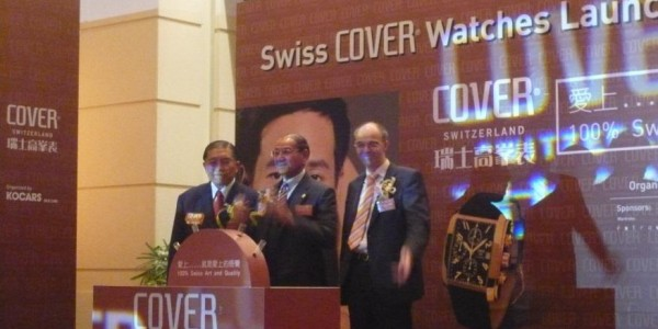 Cover Swiss Watch Opening Ceremony at Langham, Mongkok _2