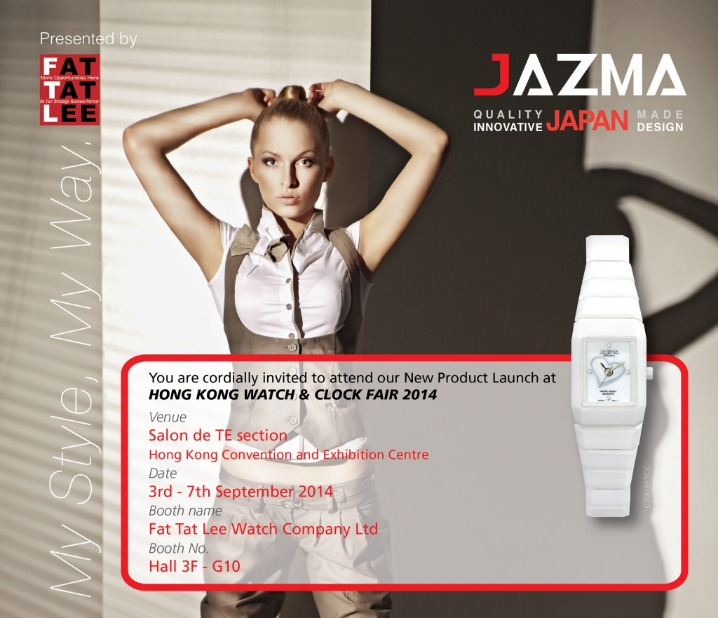 Jaz-ma_2014_hkf_invitation