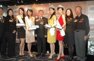 Miss Asia Sponsorship at Kowloon Bay