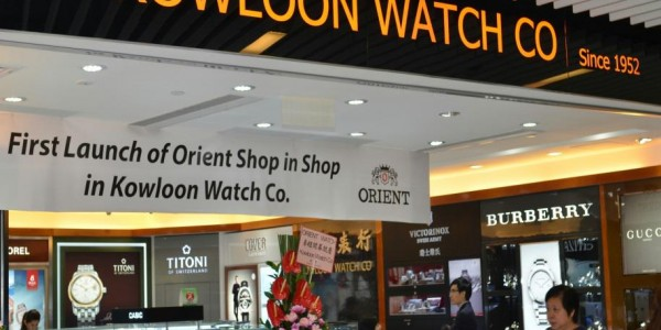 Orient Japan first launch in Isquare TST
