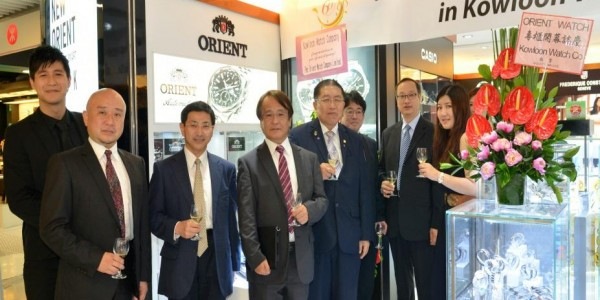 Orient Japan first launch in Isquare TST_2