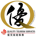 Quality tourism services