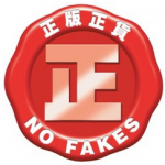 nofakes